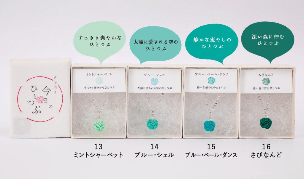 2101_1230x726px_makuake_iro20shyoku_2_d