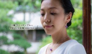 2101_1230x726px_makuake_tsubu_namae_2_f