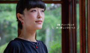 2101_1230x726px_makuake_tsubu_namae_b