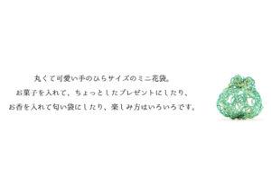 A5_omote_5-1-1