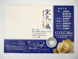 P1180482-1