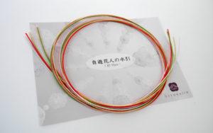P1180861-1