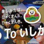 db_image