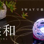 nyuwa_1